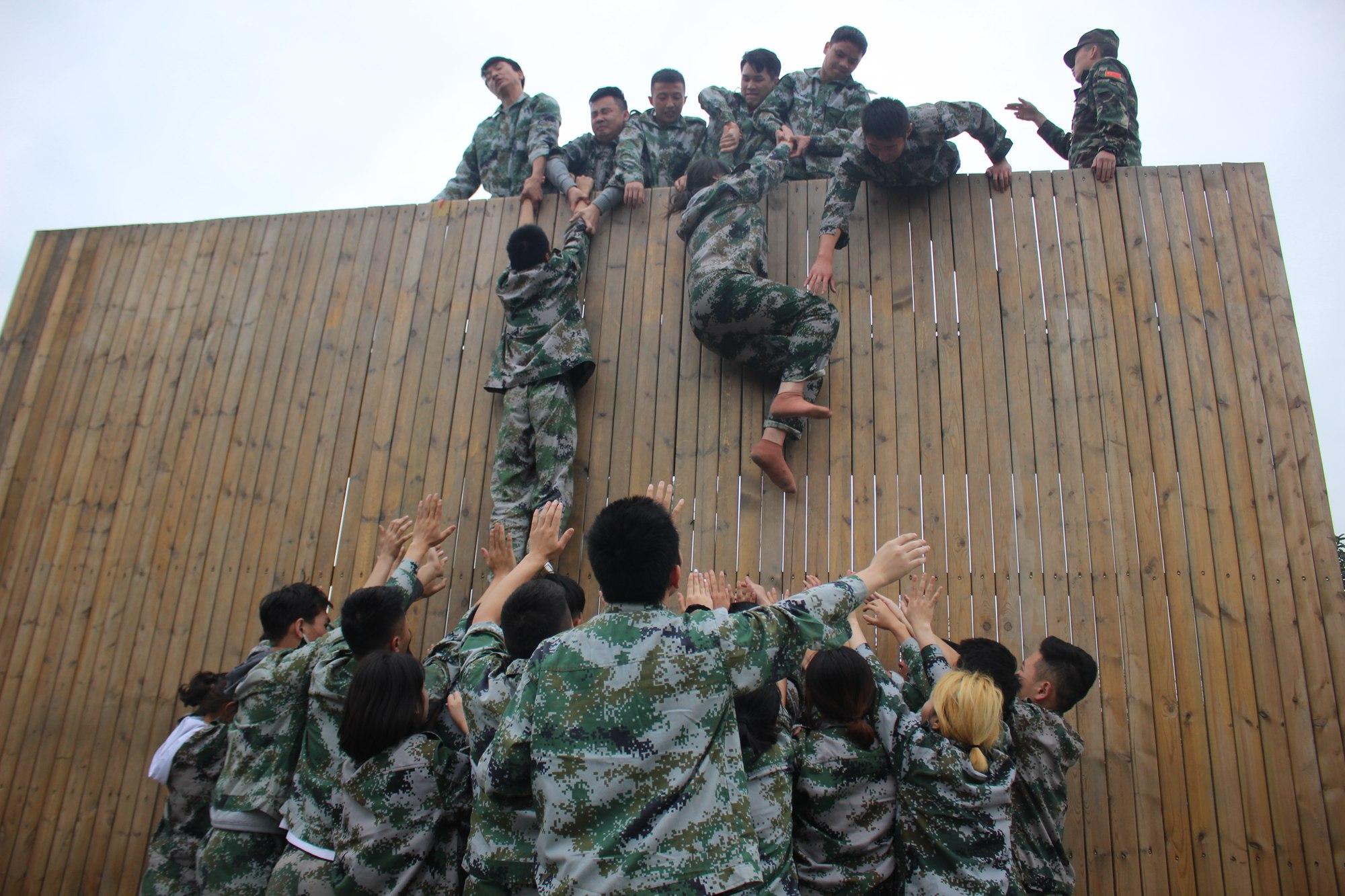 单位员工户外拓展训练心得体会:拓展训练是一种精神