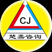 湖南湘銀河傳感科技有限公司