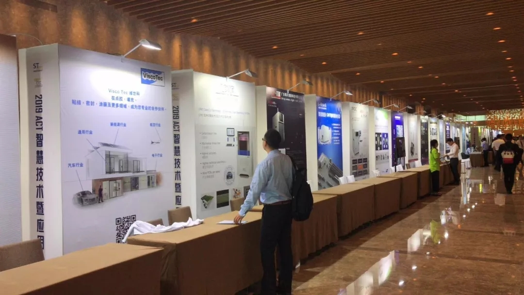 挚锦科技——苏州 • SbSTC一步步新技术研讨会