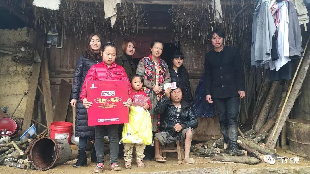 苗心康——维护民族团结,构建和谐家园