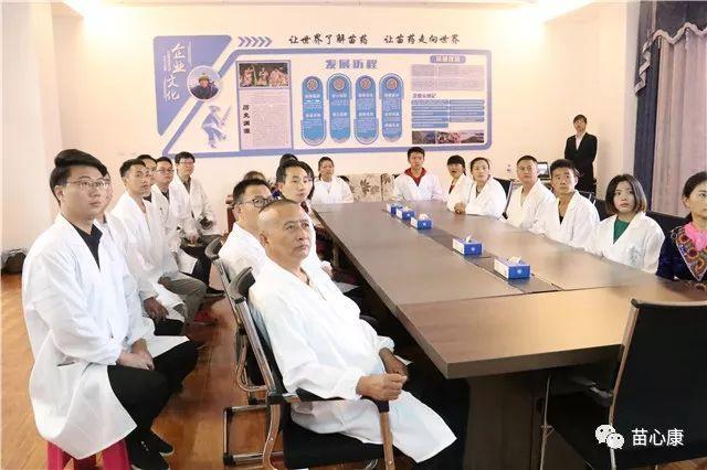 祝贺苗心康中医理疗师培训顺利结业