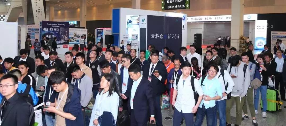NEPCON China 2019—优秀的挚锦科技