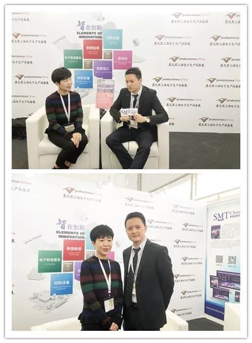 2019慕尼黑上海电子展,挚锦科技工业人工智能成为焦点
