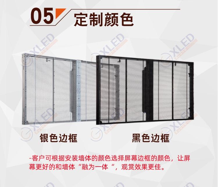 L3.91F- 1500CD-室内 LED透明屏