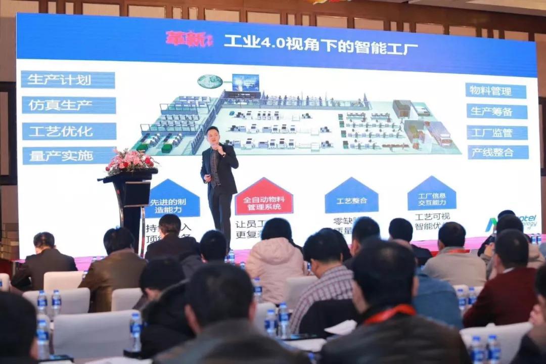 上海汽车电子技术交流会圆满落幕,挚锦科技分享智能物流核心技术