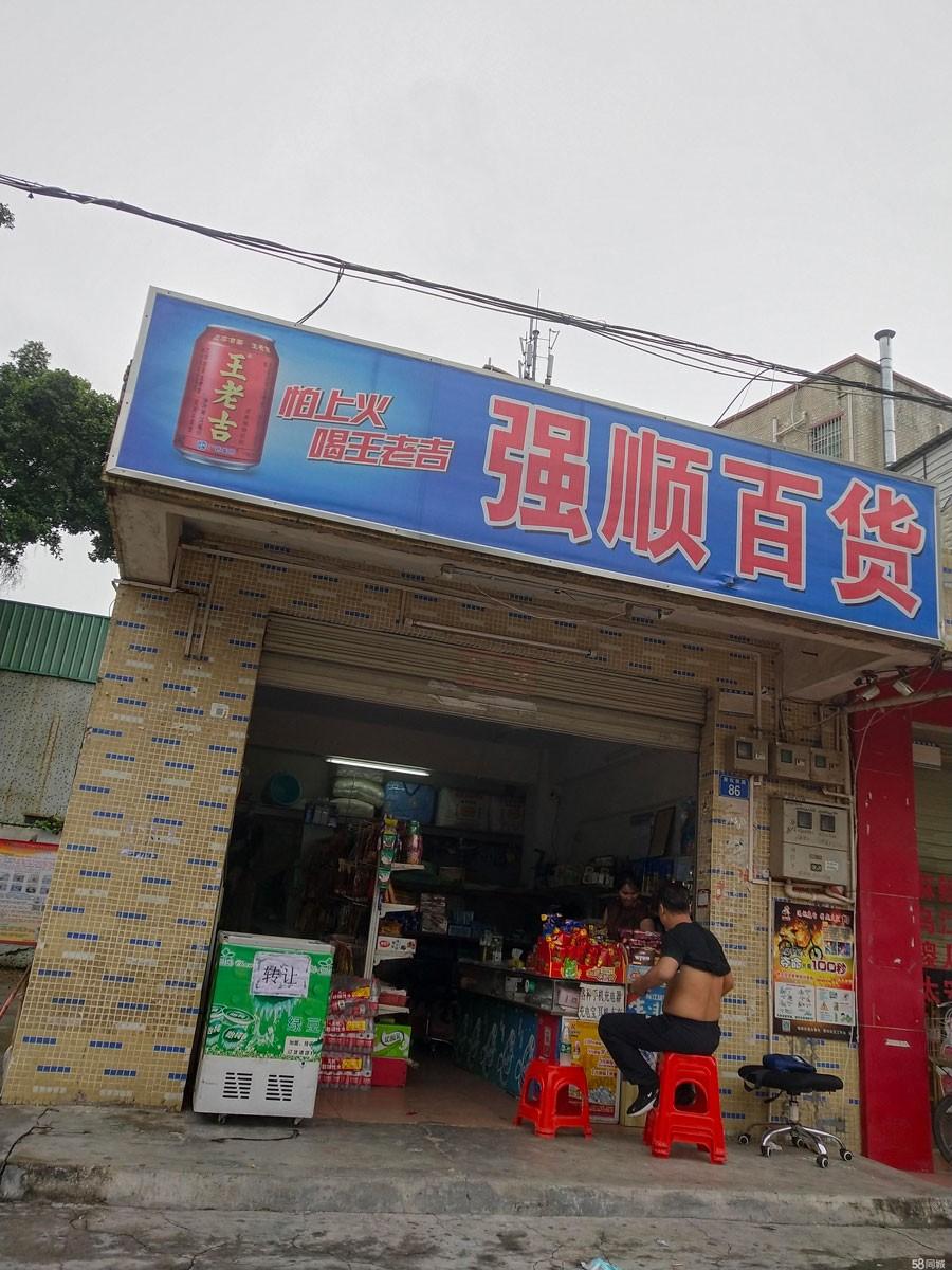 观澜万地工业园便利店转让(5年老店)