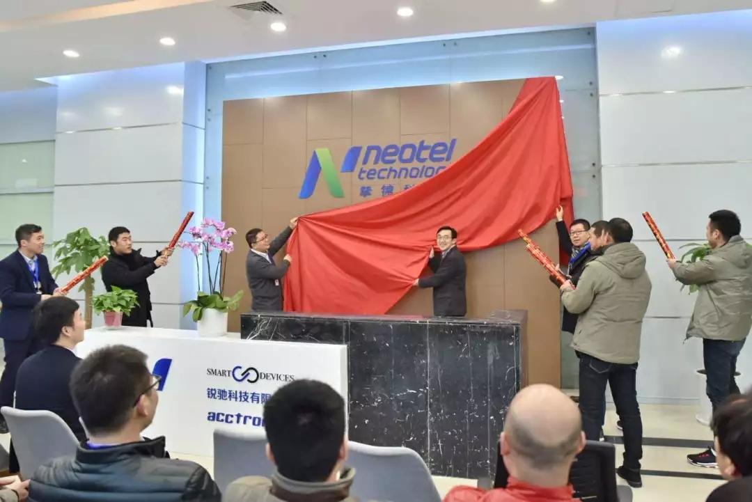 挚锦科技 - 苏州分公司开业 家族再添新成员