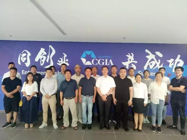 2019第五期西安石墨烯产业项目对接沙龙活动成功举办