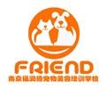 上海福润德宠物美容学校