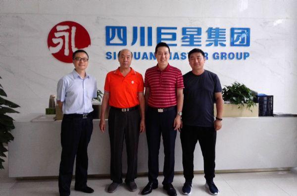 中国畜牧业协会领导到访巨星