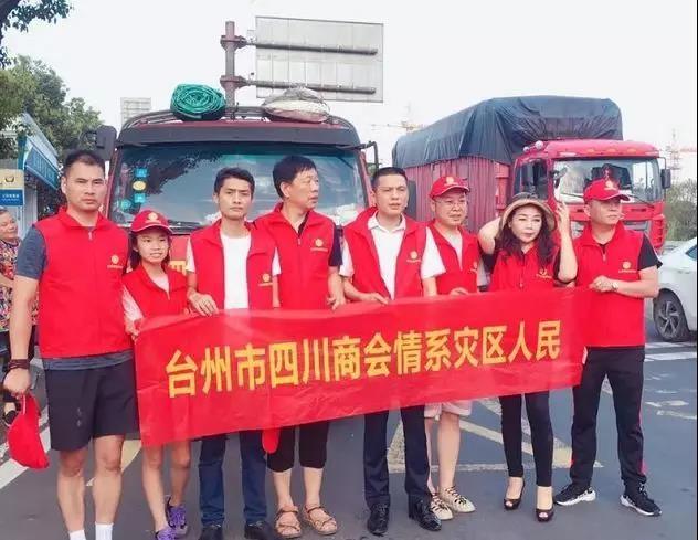 【社会公益】抗击台风 台州市四川英国威廉希尔公司网址在行动