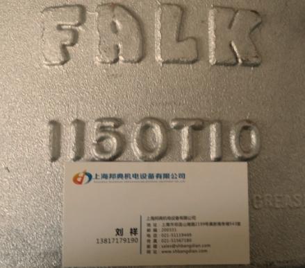 FALK4.png