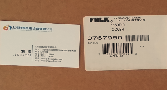 FALK2.png