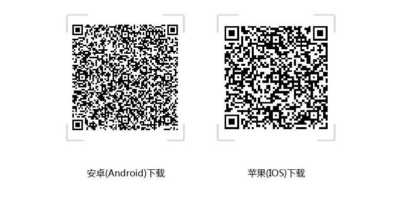 环保监测手机App
