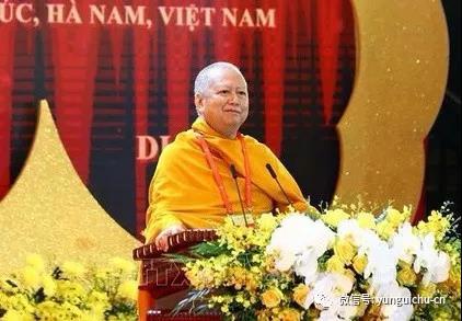 纯闻大和尚应邀赴越南参加联合国卫塞节