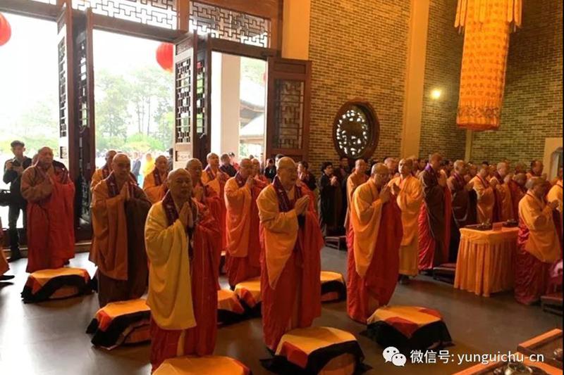 纯闻大和尚赴云门寺参加佛源老和尚圆寂十周年纪念法会