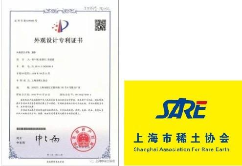 热烈祝贺必威betway官方网站首页第二个专利获得授权