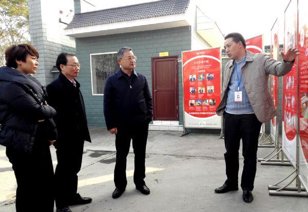崇州市政协主席杨火清到访巨星农牧