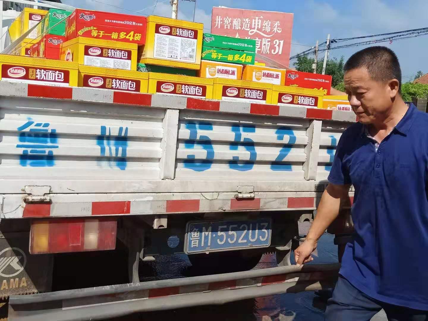 求是达明联合邹平南王超市支援邹平灾区
