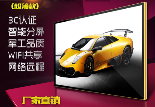 Beautiful words high 32-inch LCD wall-mounted building advertising glass screen high-definition ultra-thin models
