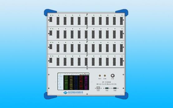HP-JY1004M静态优发国际顶级在线应变测试分析系统