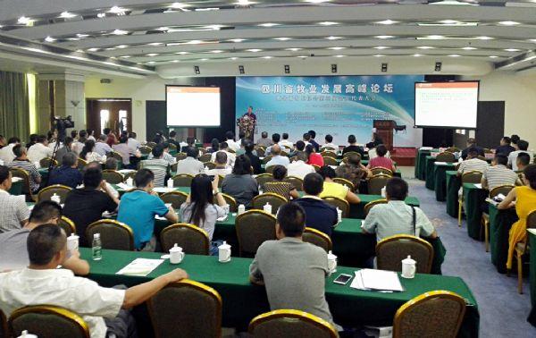 段利锋董事长当选四川省畜牧业协会副会长并作大会专题报告