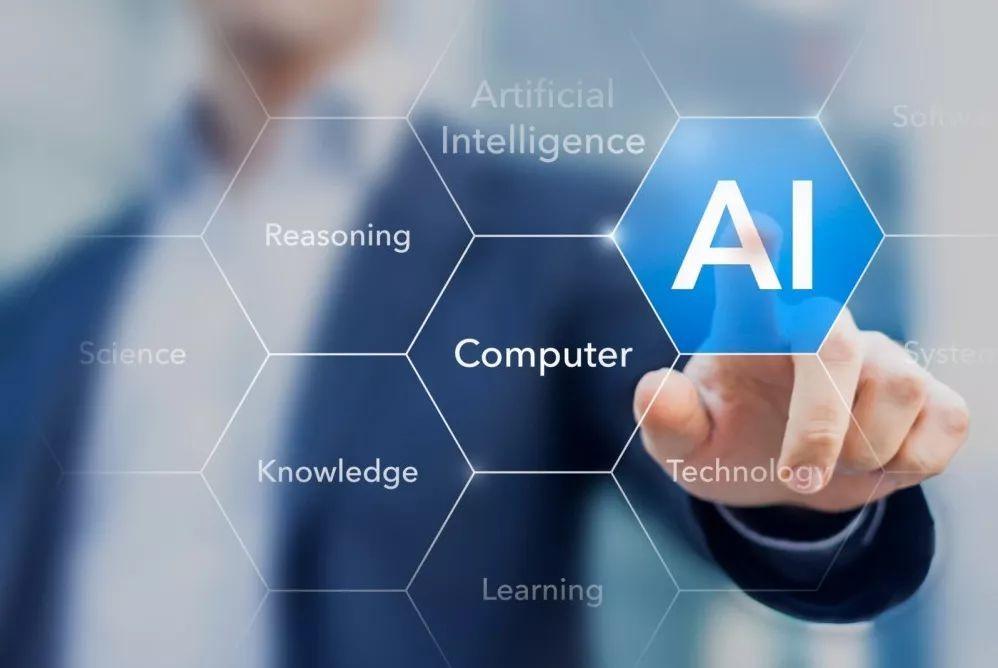行业动态 | 人工智能为何会成为安防一大刚需?