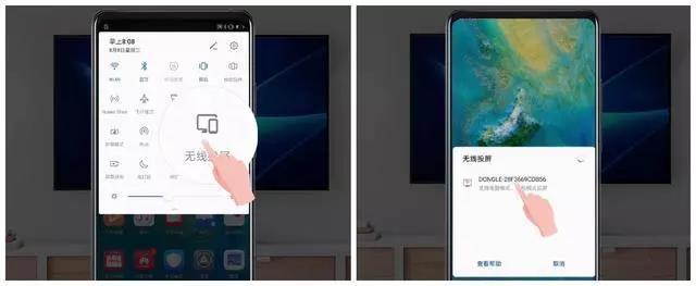 华为手机这个自带功能太实用了!竟然有那么多人不会用?太浪费了