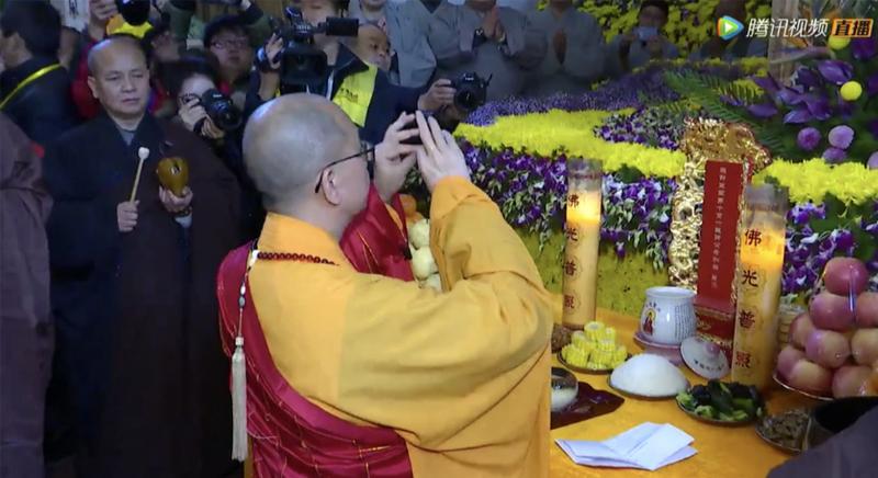 佛教领袖一诚长老追思荼毗法会现场直播