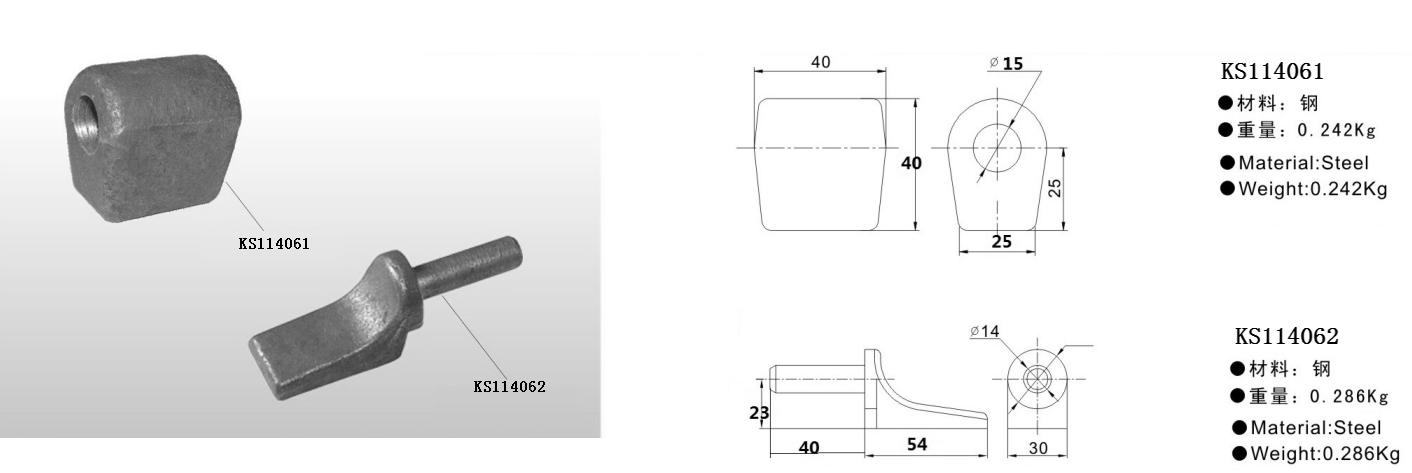 KS114061-KS114062