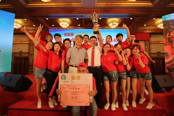 """巨星农牧问鼎""""中国美丽猪场""""西部赛区冠军"""