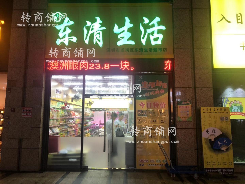 地铁口生鲜超市5000+旺铺急转