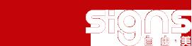 深圳市秒速飞艇注册平台标识有限公司