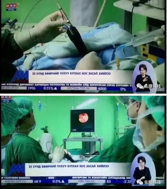 一帶一路話醫學,泌尿手術共發展