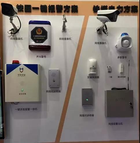 科技创新安防,华际安全助力服务平安新疆