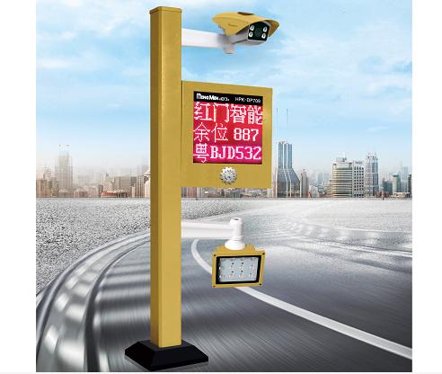 高清车牌识别系统HVRS-H2L