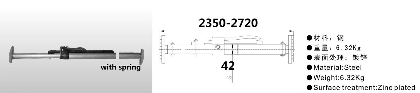 KS133300