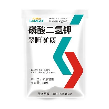 磷酸二氢钾-翠姆磷酸二氢钾20克