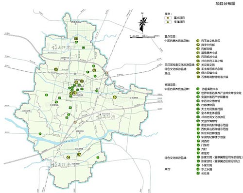 安国市全域亿博团队全天实时计划发展规划