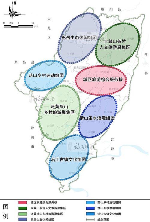 重庆市永川区全域亿博团队全天实时计划发展规划