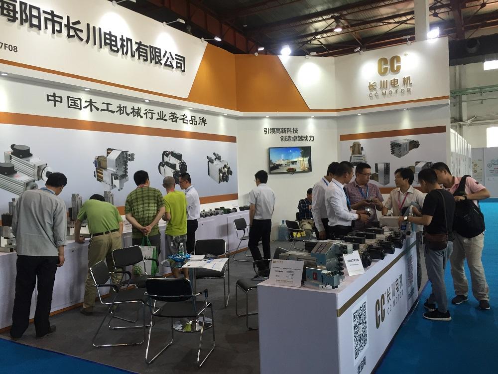 长川电机参加北京第十六届国际木工机械及家具生产设备展览会圆满结束