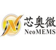 Neomems 芯奥微
