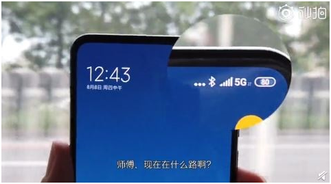 5G手机配置曝光,宏旺半导体ICMAX LPDDR4X 助力5G时代