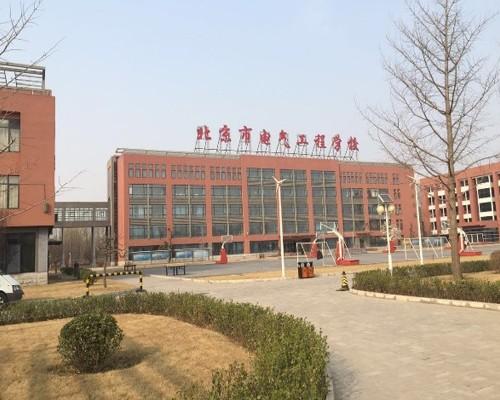 易胜博ysb体育电气工程学校改扩建一期地易胜博网站官网设备采购及安装工程