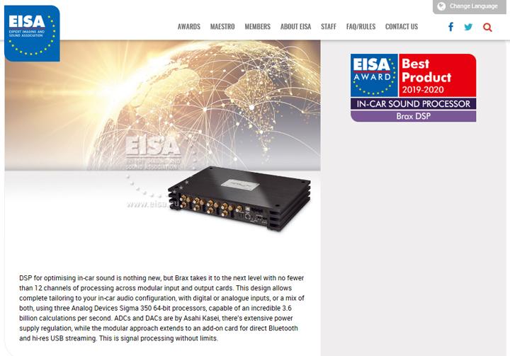 特大喜讯|德国BRAX DSP荣获行业最高荣誉EISA大奖