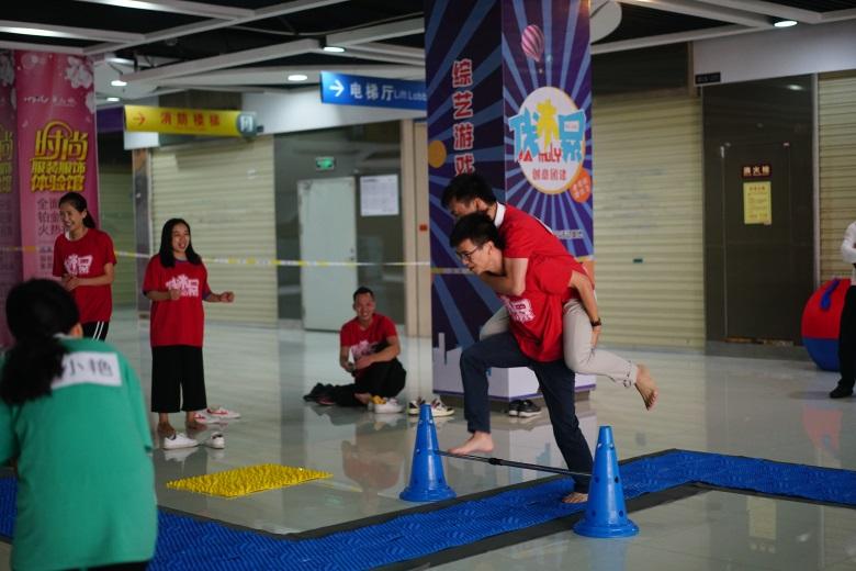 Magic Lantern Team Tour to South China City