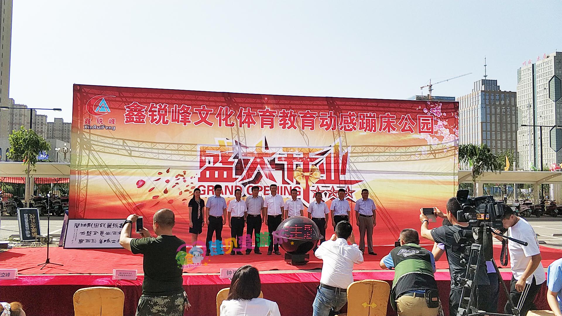 新疆喀什鑫锐峰动感蹦床公园