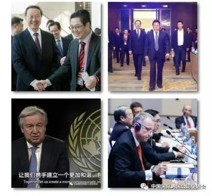 分享 经济全球化与国际合作中的机遇和挑战•上篇