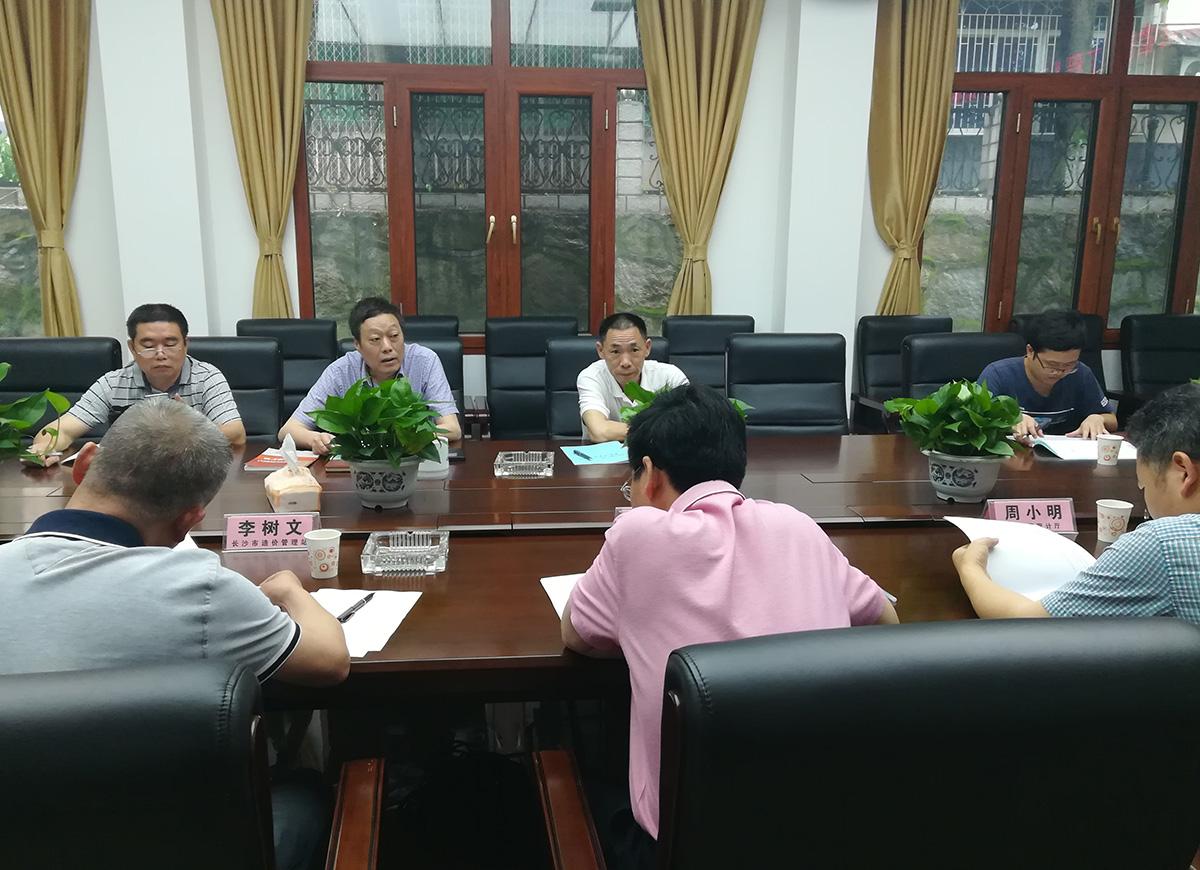 2019年湖南省建设工程人工工资单价调整方案通过专家评审