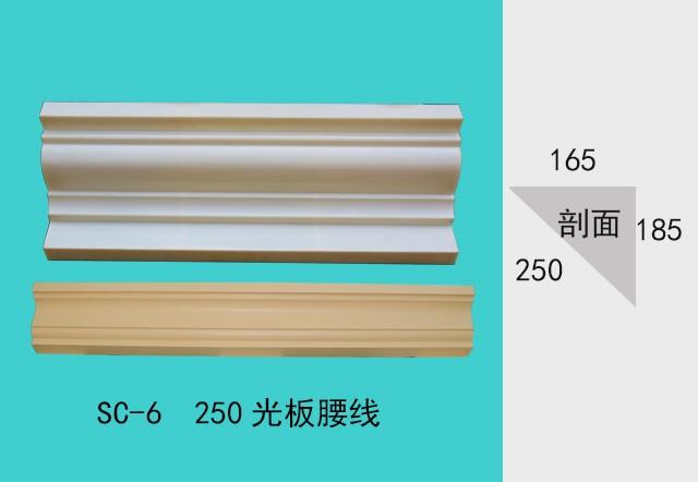 sc-006光板腰線、窗套線